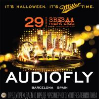 It's Halloween. It's Miller time! Audiofly (Испания)